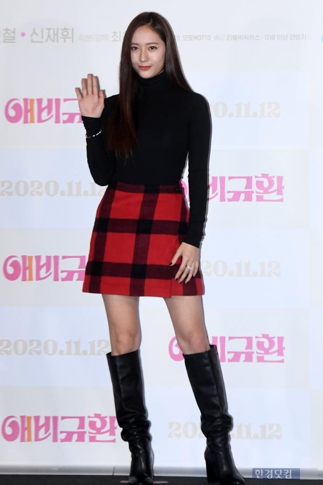 [포토] 정수정, '아이돌에서 어엿한 배우로'(애비규환)