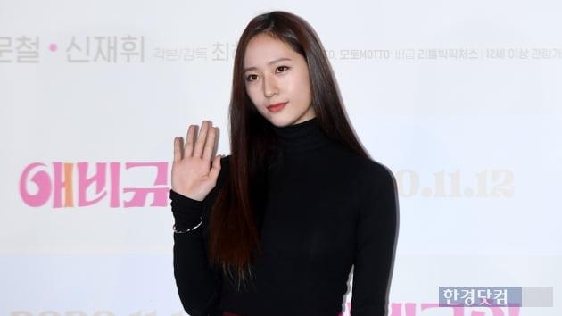 [포토] 정수정, '우아한 손인사~'(애비규환)