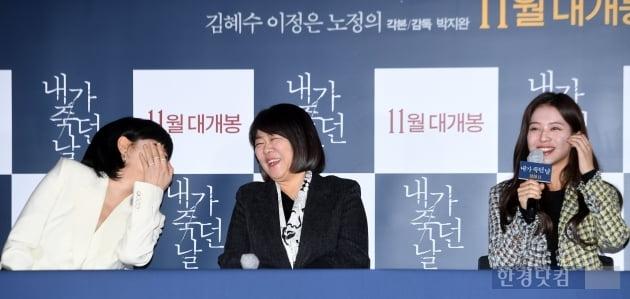 [포토] 노정의, '한마디에 김혜수, 이정은 빵~'(내가 죽던 날)