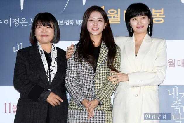 [포토] 이정은-노정의-김혜수, '여풍당당 충무로'(내가 죽던 날)