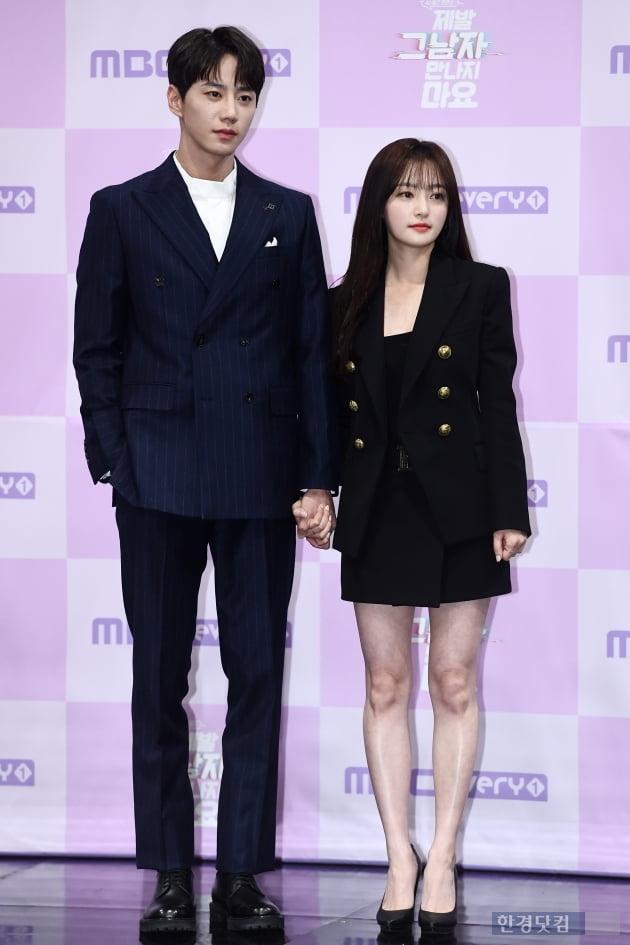 [포토] 이준영-송하윤, '다정한 연상연하 커플'