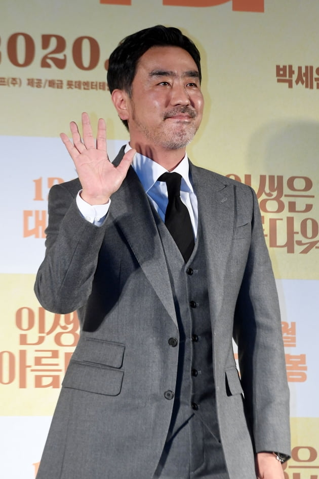 [포토] 류승룡, '믿고 보는 배우'