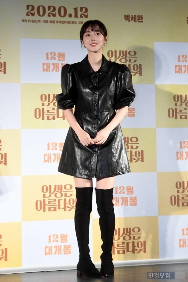 [포토] 박세완, '병아리처럼 귀여운 모습'