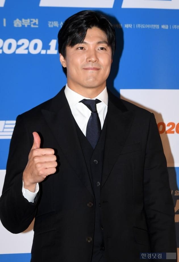 [포토] 이재윤, '엄지척 훈남'