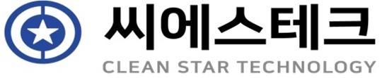 [2020 한국소비자만족지수 1위] 산업용 청소기 브랜드, 클린스타(CLEAN STAR)