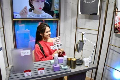 현대백화점면세점, '징동닷컴'과 광군절 라이브쇼 4시간…210만뷰 돌파