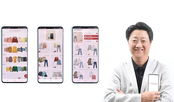 [2020 서울대 캠퍼스타운 스타트업 CEO] 오늘 뭐 입지? AI가 골라줄게