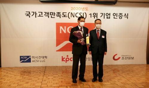 롯데GRS,   '롯데리아' 국가고객만족도지수(NCSI) 10년 연속 1위