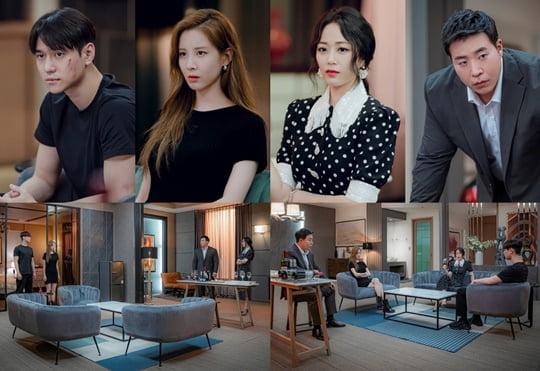 '사생활' 고경표-서현-김효진-태원석 (사진= JTBC 제공)