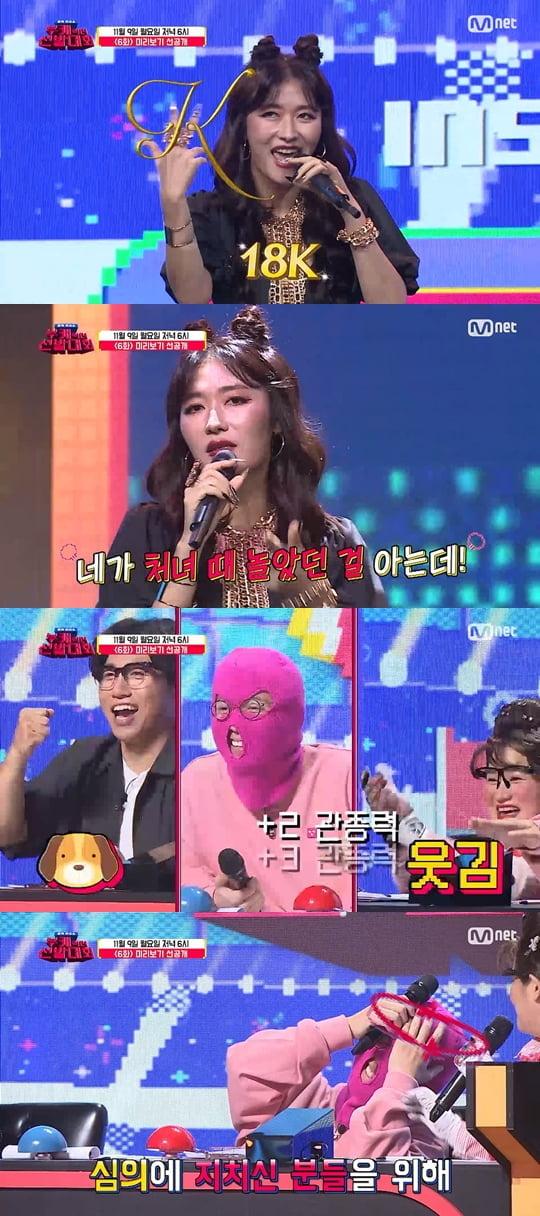 부캐 선발대회(사진=Mnet)