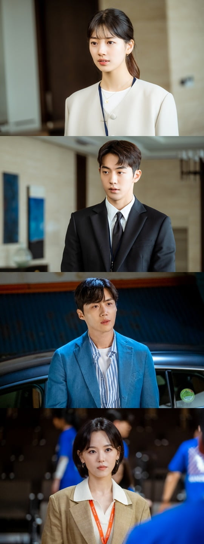 스타트업 (사진=tvN)