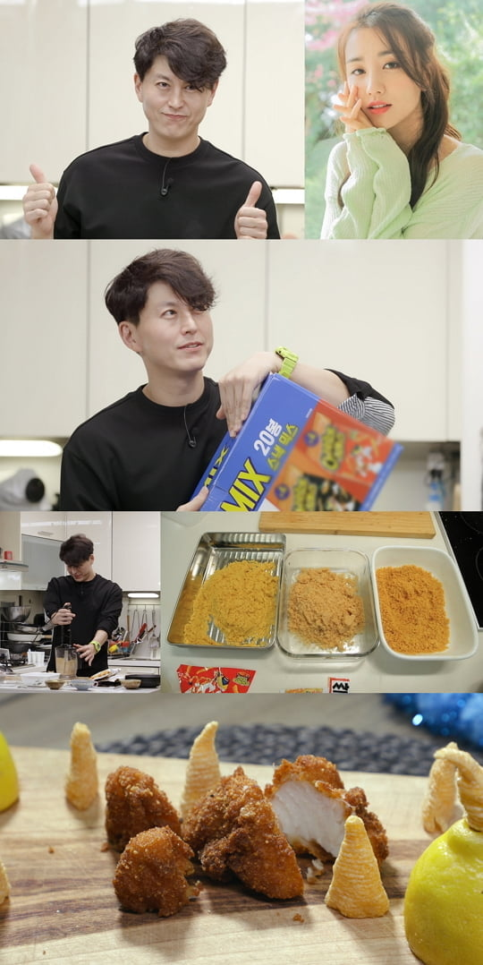'편스토랑' 류수영 (사진=KBS)