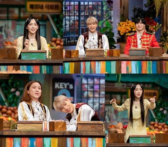 놀라운 토요일 태연(사진= tvN)
