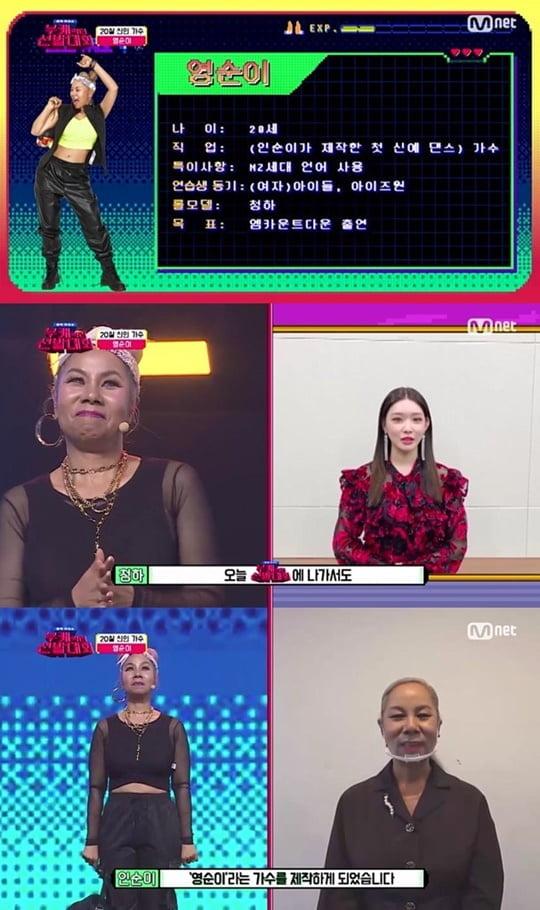 부캐선발대회 (사진=Mnet)