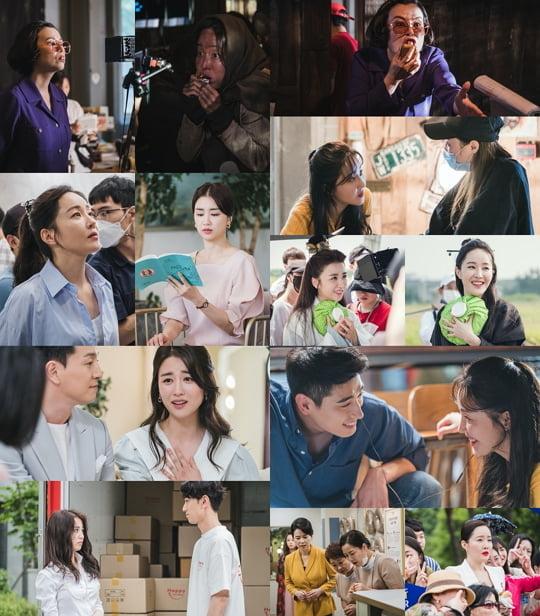 산후조리원 (사진=tvN)