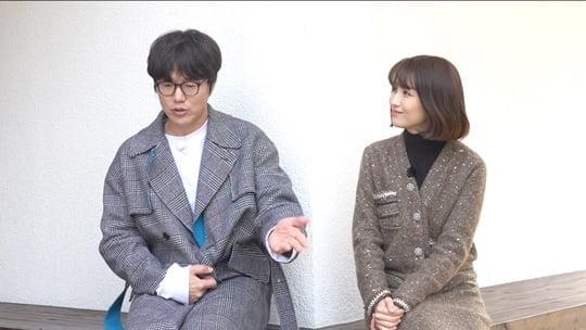 '서울집' 성시경과 박하선 (사진= JTBC 제공)