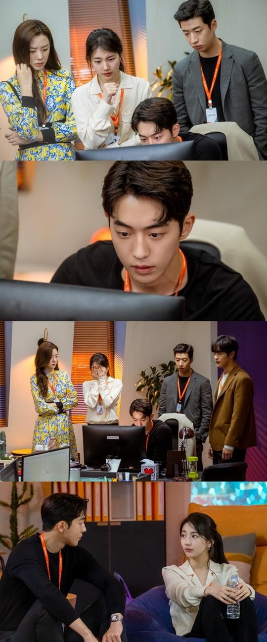 스타트업(사진=tvN)