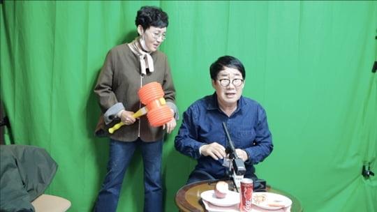 팽락부부(사진=JTBC)