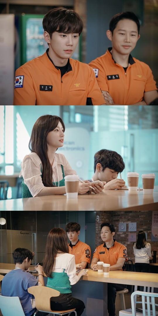 '제발 그 남자 만나지 마요' 송하윤과 이준영 (사진= MBC에브리원 제공)