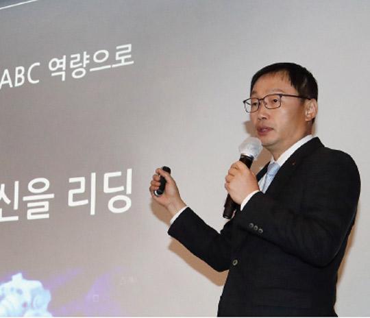 구현모 KT 대표 , 디지털 플랫폼 기업으로…'KT 엔터프라이즈' 출범