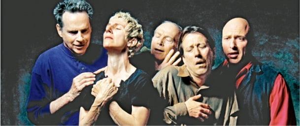 빌 비올라의 2000년작 '놀라움의 5중주'
