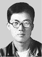 라희봉 경감 '11월 호국인물'