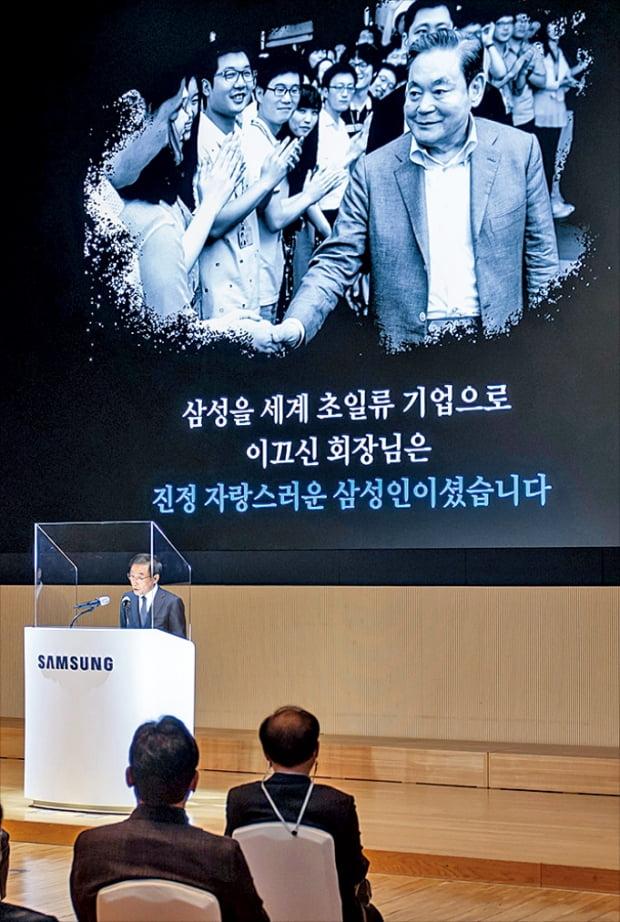 김기남 삼성전자 부회장이 2일 경기 수원 삼성 디지털시티에서 열린 51주년 기념식에서 이건희 회장을 추모하고 있다.  삼성전자 제공