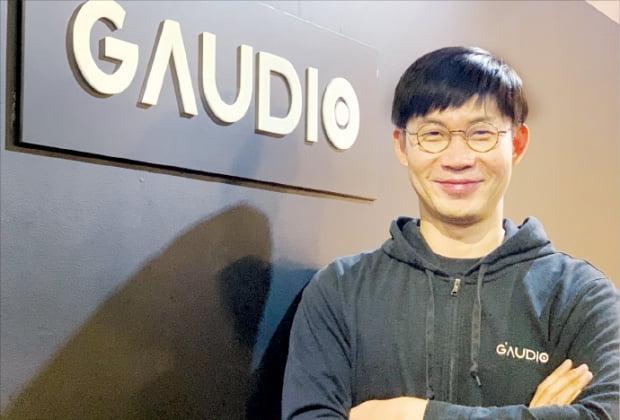 가우디오랩, VR 콘텐츠용 사운드로 세계1위 돌비에 도전장