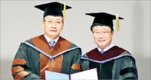 김상열 회장, 전남대 명예 경영학 박사