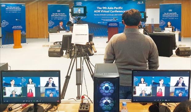 법무부와 대한상사중재원이 지난 5~6일 개최한 제9회 아시아·태평양 ADR 콘퍼런스.  대한상사중재원 제공