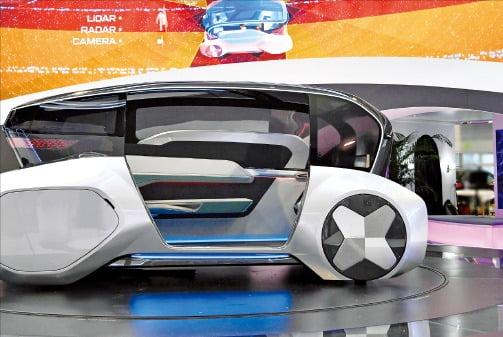 현대모비스가 올초 'CES 2020'에서 공개한 자율주행 콘셉트카 '엠비전 S'.  현대모비스  제공