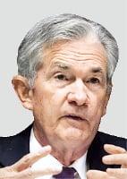제롬 파월 미국 중앙은행 의장