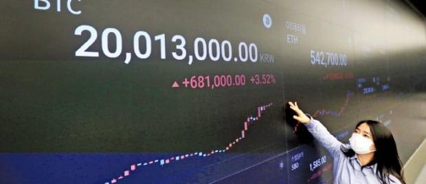 19일 서울 역삼동 업비트 본사에서 한 직원이 시세판에 표시된 비트코인 가격을 확인하고 있다. 비트코인은 2년여 만에 다시 2000만원대에 거래가 이뤄졌다.  /뉴스1