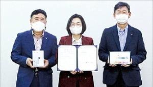 LGU+, 성남 취약계층 위한 '맞춤형 사회공헌'