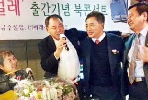 북콘서트에서 '고향의 봄'을 부르는 가수 김현성 씨(왼쪽부터)와 소설가 양승언 씨, 양근식 금수실업 회장, 김영석 에레츠파트너스 회장.