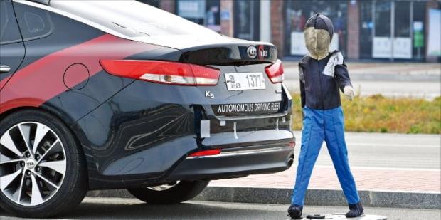 현대모비스가 개발한 'USRR(초단거리 레이더)' 기술. 후진 주차 시 사람 또는 물체와 충돌 위험이 있으면 경보를 울린다.  현대모비스 제공