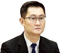 마화텅 텐센트 회장