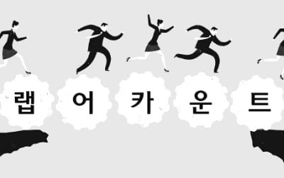 """""""믿음이 간다""""…강남부자들 '뭉칫돈' 몰리는 곳"""