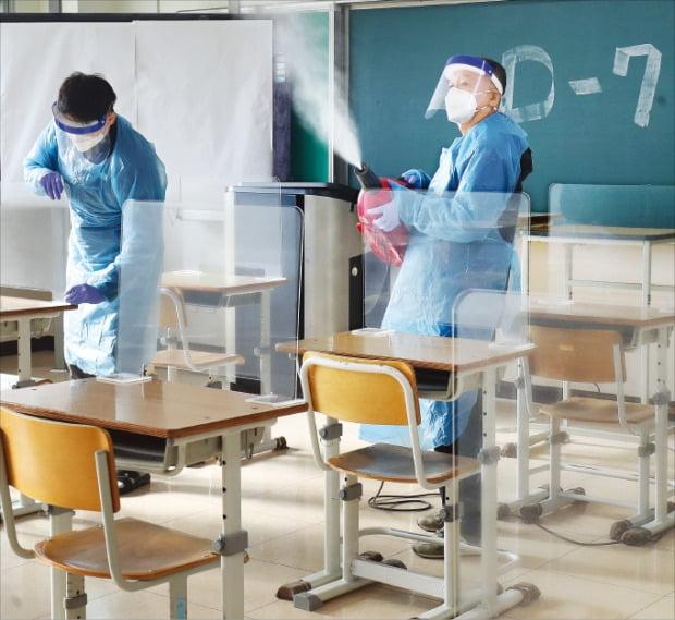 2021학년도 대학수학능력시험을 1주일 앞둔 26일 대전 대흥동 대전고등학교에서 학교 관계자들이 방역 작업을 하고 있다. 올해 수능은 다음달 3일 시행된다.  /뉴스1