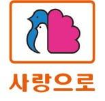 창원월영 마린애시앙, 축구장 3개 크기 광장…'역대급' 무상옵션 호평