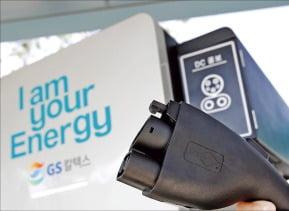 GS칼텍스 위례주유소에 설치된 전기차 충전기.  GS제공