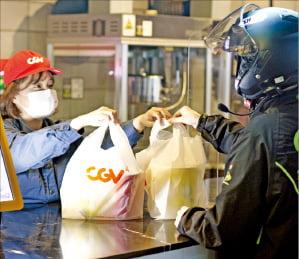 팝콘가게로 변신한 CJ CGV