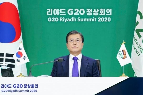 문재인 대통령이 지난 22일 저녁 청와대에서 화상으로 열린 주요 20개국(G20) 정상회의에서 발언을 하고 있다. /사진=청와대사진기자단