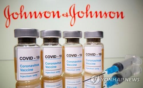 남아공서 코로나19 백신 생산한다…아스펜-J&J 합의