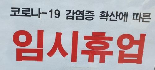 """""""아∼ 옛날이여""""…공실률 22.5% '청주의 명동' 성안길 쇠락"""