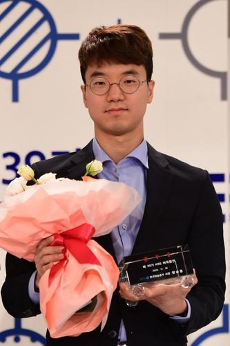 'KBS바둑왕전 준우승' 안성준, 9단으로 특별 승단
