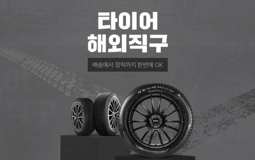 """[주말N쇼핑] """"이번 주말 대형마트서 김장 준비하세요"""""""