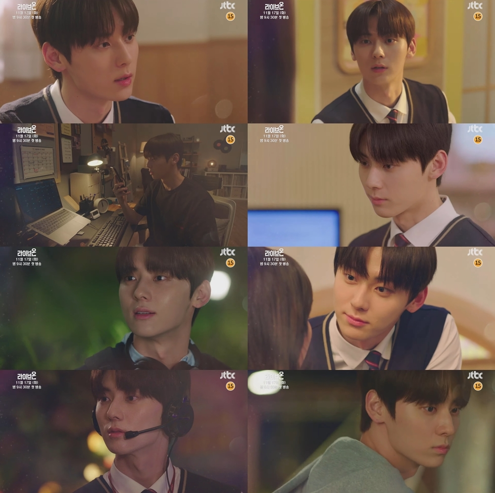 당돌한 10대들의 사랑과 우정…JTBC '라이브온' 1%대 출발