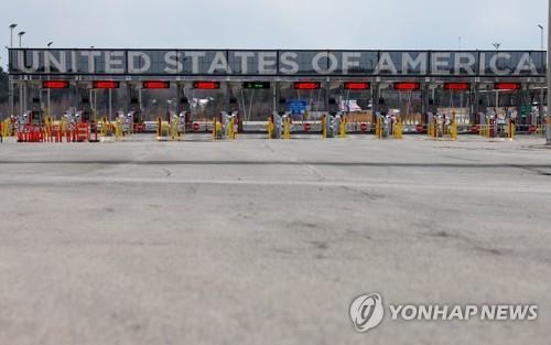 캐나다-미국, 육로 국경통제 내달 21일까지 재연장