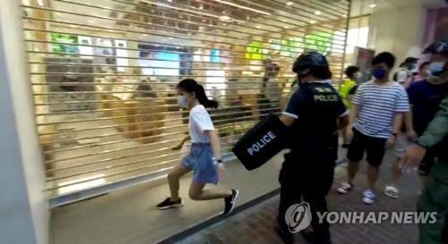 """홍콩법원 """"경찰 민원 조사할 독립기구 없어…권리장전 위반"""""""